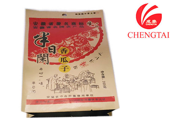 Cina Snack Use Eco - Friendly Heat Sealed Paper Bag Kemasan Berdiri Bebas pemasok