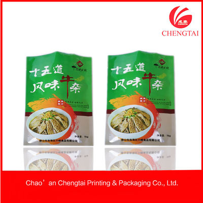 Cina 1 Kg Vaccum Packaging Ham / Roast Duck / Grilled Fish Food Pouch With Aluminium Foil Material pemasok