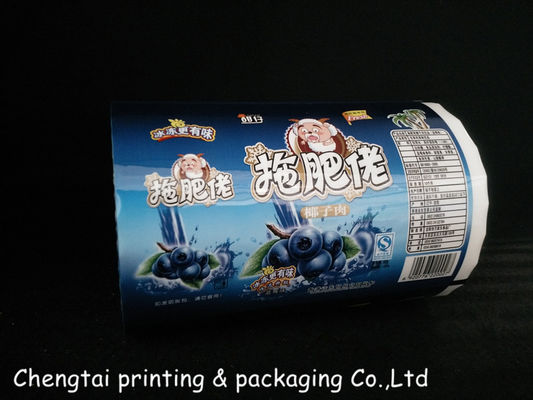 Cina Customizable 200 Micron Flexible Roll Film Apply To Ice Cream Packaging Foods pemasok