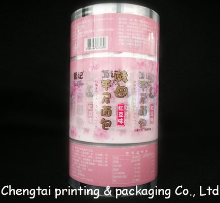 Cina Auto Roll Stock Packing / Snack Packaging Bags Custom Logo Heat - Sealability pemasok