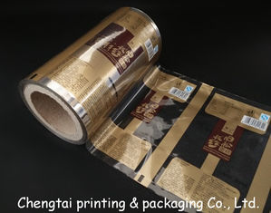 Cina Transparent Food Packaging Rollstock Film for Packing Bread , Sugar pemasok
