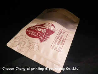 Cina Custom Printing Paper Bag Packaging / Paper Pouch Packaging For Cereal Food pemasok