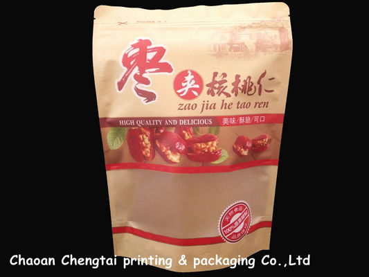 Cina 150g / 250g / 500g / 750g Paper Bag Packaging Customized Size Eco Friendly pemasok