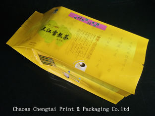 Cina 105 Micron Thickness Side Gusset Pouch , High Barrier Feature Flexible Packaging Bags pemasok