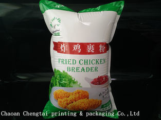 Cina Large Capacity Three Side Seal Plastic Bag for 5KG Wheat Glass Powder pemasok