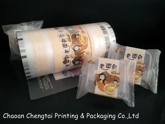Cina Bopp / Cpp Material Printed Roll Stock Film With Surface Handling Durable pemasok