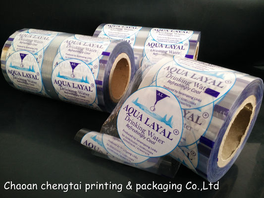 Cina PET CPP Printed Cup Sealer Film / Sealing Film For Water 57 Micron Thickness pemasok