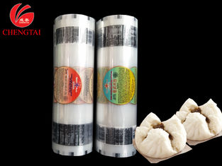 Cina Laminated Plastic Film / PET + PE Food Packaging Film For Pork Bun pemasok