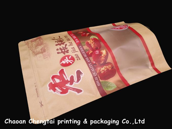 150g / 250g / 500g / 750g Paper Bag Packaging Customized Size Eco Friendly
