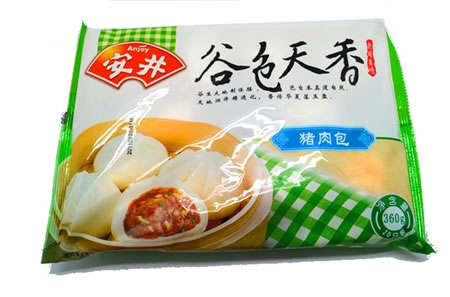 Side Gusseted Reclosable Bags / Fresh Meat Packaging Pouch High barrier QS Approval