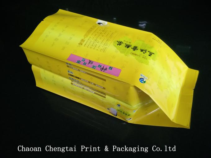 105 Micron Thickness Side Gusset Pouch , High Barrier Feature Flexible Packaging Bags