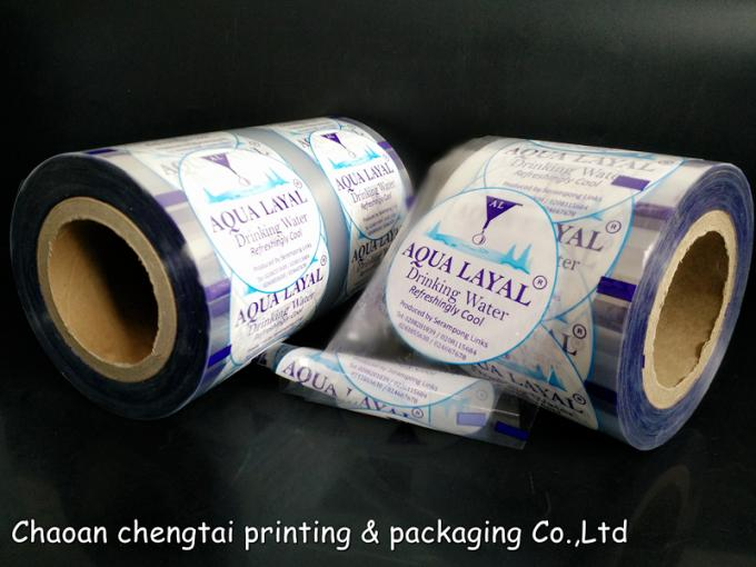 PET CPP Printed Cup Sealer Film / Sealing Film For Water 57 Micron Thickness