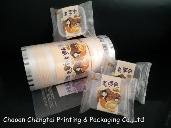 Bopp / Cpp Material Printed Roll Stock Film With Surface Handling Durable