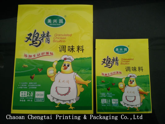 Cina Custom Printed Aluminium Foil Pouch Packaging For Seasoning Different Size Distributor